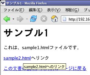 ブラウザでポップアップ表示されている画像